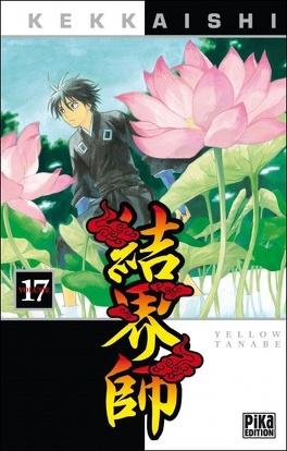 Couverture du livre : Kekkaishi, Tome 17