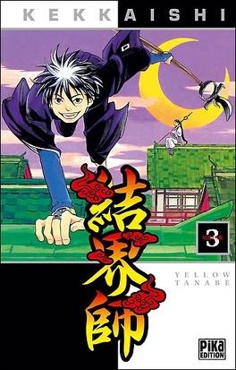 Couverture du livre : Kekkaishi, Tome 3