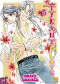 The Tyrant Who Fall in Love, Tome 5