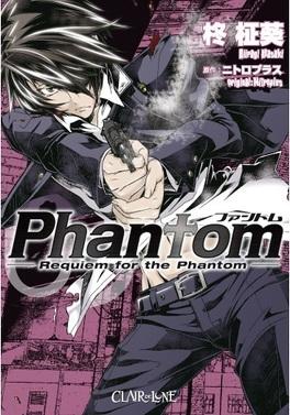 Couverture du livre : Phantom -Requiem for the Phantom-, Tome 3