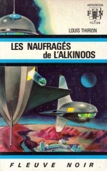 Couverture du livre : Les Naufragés de l'Alkinoos