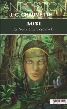 Couverture du livre : Le Neuvième cercle, tome 3 : Aoni