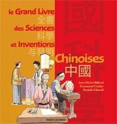 Couverture du livre : Le Grand Livre des Sciences et Inventions Chinoises