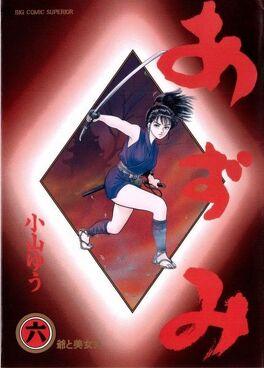 Couverture du livre : Azumi, Tome 6