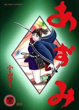 Couverture du livre : Azumi, Tome 41