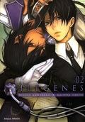 Ilegenes-Kokuyou no Kiseki, tome 2