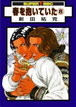 Couverture du livre : Haru wo Daiteita, tome 6