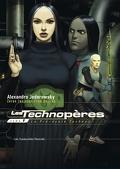 Les Technopères, Tome 1 : La pré-école Techno