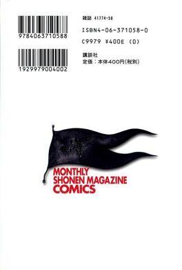 Couverture du livre : Kaiouki, Tome 29