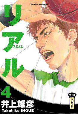 Couverture du livre : Real, tome 4