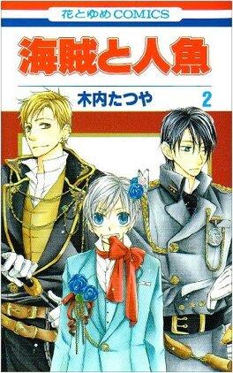 Couverture du livre : Kaizoku to Ningyo, Tome 2