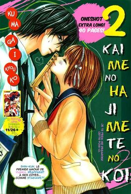 Couverture du livre : 2 Kaime No Hajimete No Koi