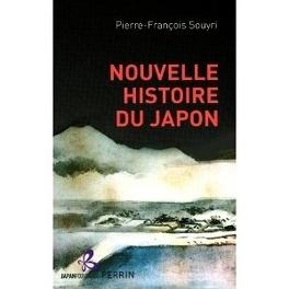 Couverture du livre : Nouvelle histoire du Japon