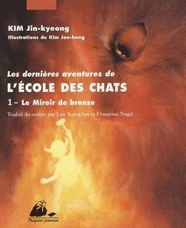 Couverture du livre : Les Dernières Aventures de l'École des chats, tome 1 : Le Miroir de bronze