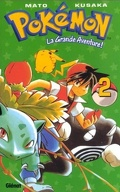 Pokémon - La Grande Aventure !, Tome 2
