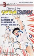 Captain Tsubasa : World youth, Tome 6