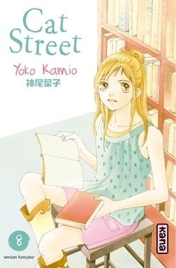 Couverture du livre : Cat street, Tome 8