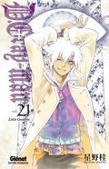 D.Gray-Man, Tome 21 : Little Goodbye