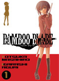 Bamboo Blade, Tome 1