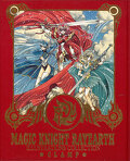 Magic Knight Rayearth - Illustrations