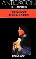 La Compagnie des glaces, tome 5 : L'Enfant des Glaces