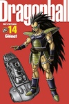 couverture Dragon Ball - Perfect Edition, Tome 14