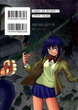 Couverture du livre : Hakaima Sadamitsu, Tome 1