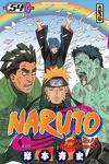 couverture Naruto, Tome 54 : Un pont pour la paix