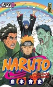 Naruto, Tome 54 : Un pont pour la paix