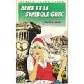 Alice et le symbole grec