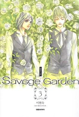 Couverture du livre : Savage Garden, Tome 3