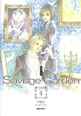 Couverture du livre : Savage Garden, Tome 4