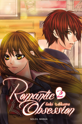 Couverture du livre : Romantic Obsession, Tome 2