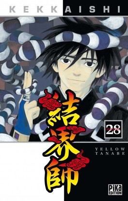 Couverture du livre : Kekkaishi, Tome 28