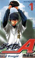 Daiya no Ace, Tome 1