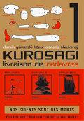 Kurosagi - Service de livraison de cadavres, Tome 1