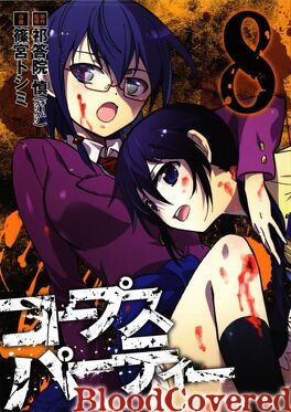 Couverture du livre : Corpse Party : Blood Covered, Tome 8