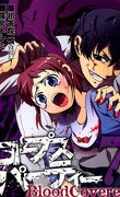 Corpse Party : Blood Covered, Tome 7