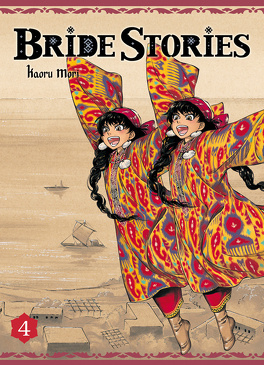 Couverture du livre : Bride Stories, Tome 4