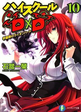 Couverture du livre : High-School DxD (Light Novel), Tome 10
