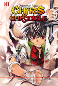 Chaos Chronicle, Tome 1