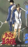 Prince du Tennis, Tome 38