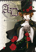 A.D Angel Doubt, Tome 1