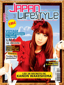 Couverture du livre : Japan Lifestyle, volume 3