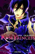 Kiss of Rose Princess, Tome 7
