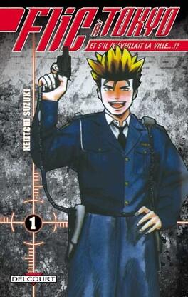 Couverture du livre : Flic à Tokyo tome 1