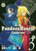 Pandora Hearts - Caucus race, tome 3