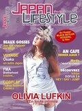 Japan Lifestyle, volume 8