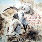 Couverture de Les lettres de Tamanrasset