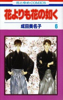 Couverture du livre : Hana Yori mo Hana no Gotoku, Tome 6